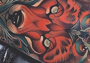Fox Tattoo Ideas Male Designs