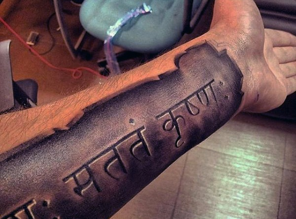 3d Stone Mens Inner Forearm Tattoo With Rune Design