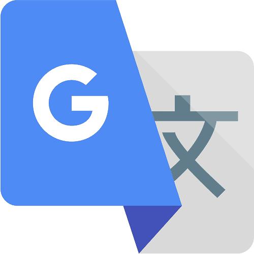 Goggle Translate