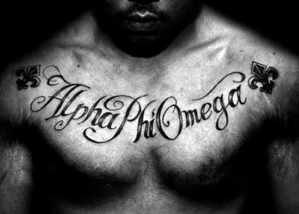 Alpha Phi Omega Mens Lettering Chest Tattoos