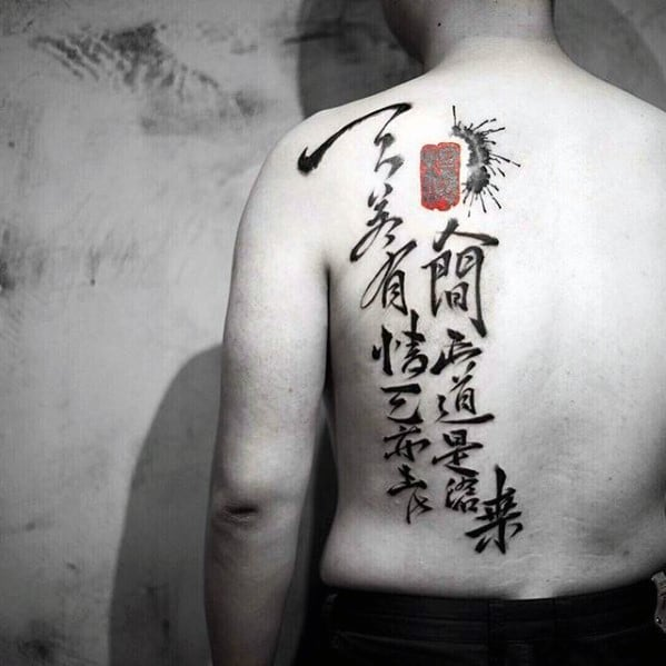 Amazing Mens Chinese Symbol Tattoo Designs On Half Back