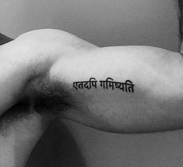 Amazing Mens Inner Arm Bicep Sanskrit Tattoo Designs