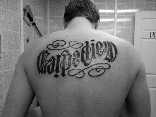 Ambigram Carpe Diem Mens Back Tattoo