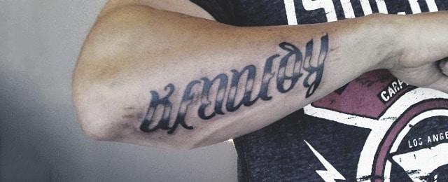 40 Ambigram Tattoos For Men – Word Art Designs