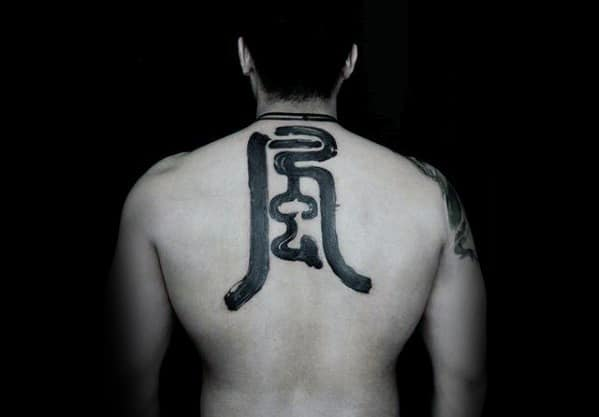 Back Chinese Symbol Mens Tattoos