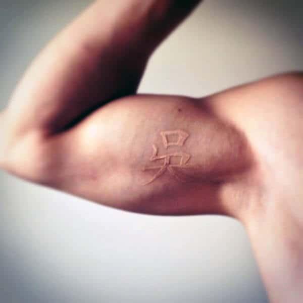 Bicep Japanese White Ink Mens Tattoos