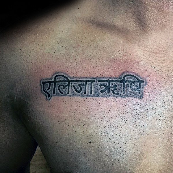 Black And Grey Ink Upper Chest Sanskrit Male Tattoo Designs
