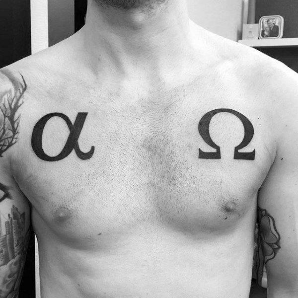 Black Ink Alpha Omega Male Chest Tattoos
