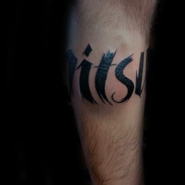Black Ink Manly Guys Jiu Jitsu Leg Tattoo