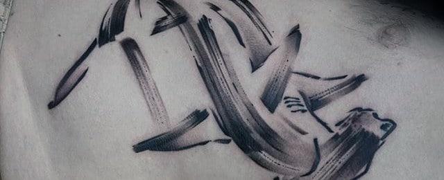 Brush Stroke Tattoo Designs For Men