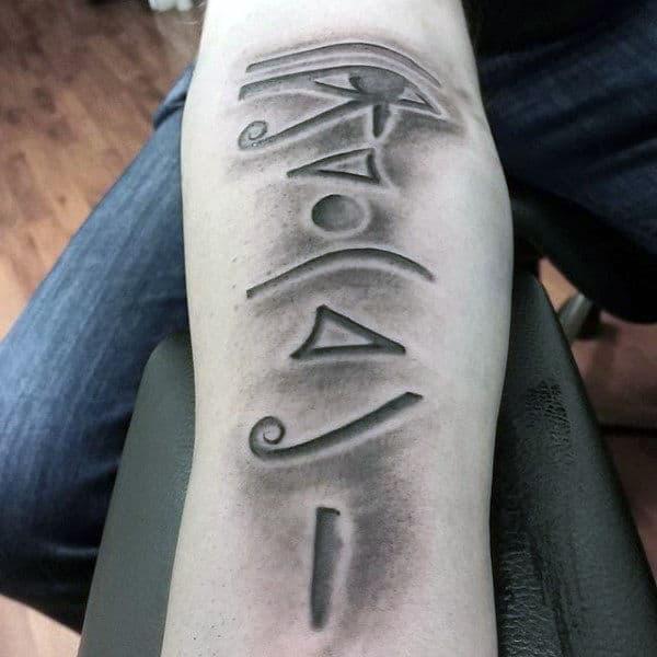 Carved Stone 3d Eye Of Horus Inner Forearm Male Tattoos