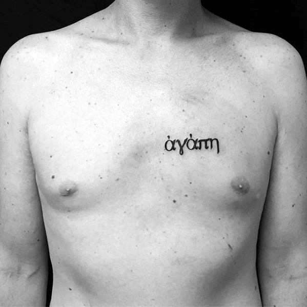 Chest Agape Guys Greek Tattoos