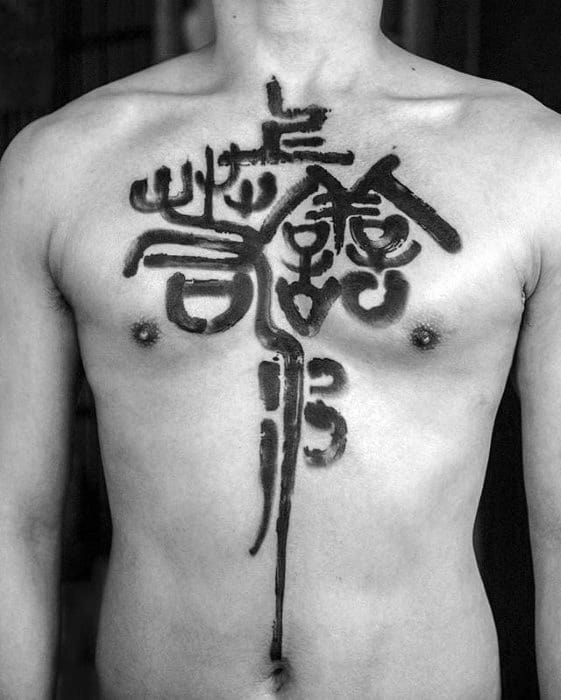 Chest Chinese Symbol Tattoo Design Ideas For Males