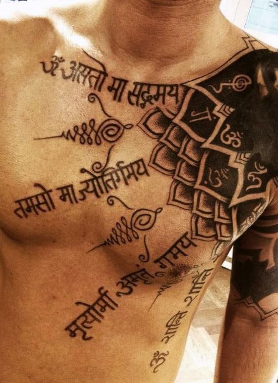 Black Writing Chest Tattoo For Men