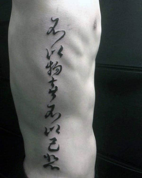 Chinese Quote Mens Rib Cage Side Tattoo