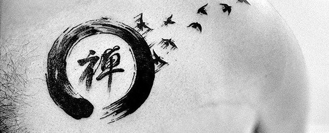 Top 67 Chinese Symbol Tattoo Ideas [2021 Inspiration Guide]