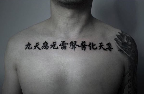 70 chinese symbol tattoos for men logogram design ideas for Collar bone tattoos guys