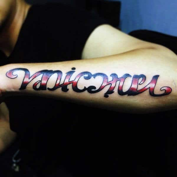 Color Ambigram Name Tattoos For Males