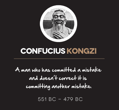 Confucius Kongzi quote