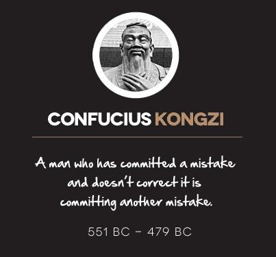 Confucius Kongzi Quotes