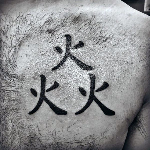 Cool Chinese Symbols Upper Chest Tattoo Design Ideas For Male