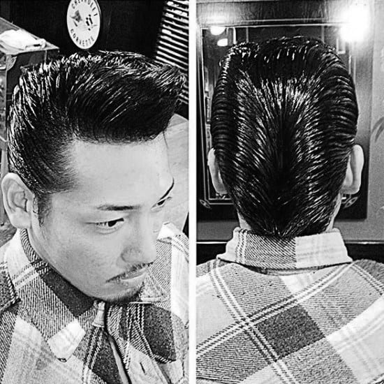 Cool Ducks Arse Hair Style For Guys
