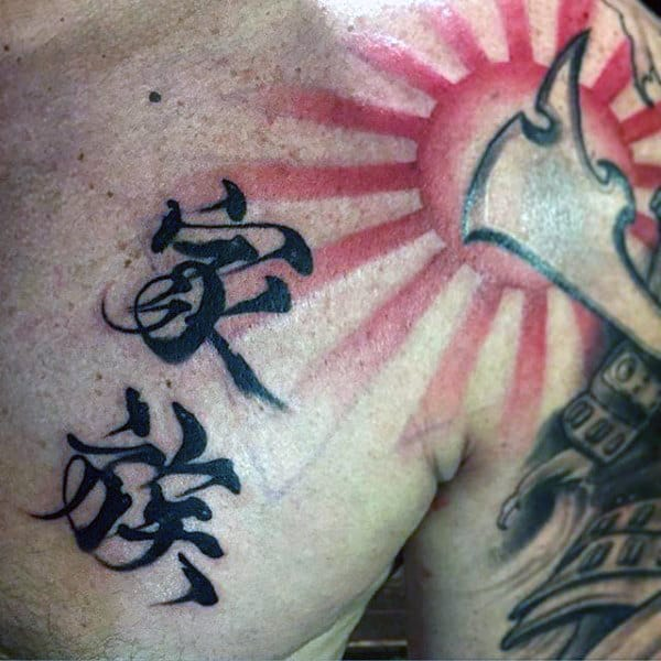 Cool Rising Sun Faded Mens Shoulder Tattoo