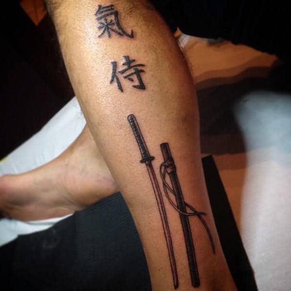 Cool Small Katana Male Leg Tattoo Ideas