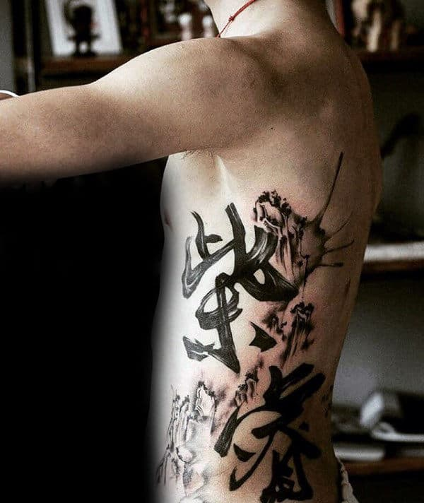 Cool Watercolor Chinese Words Mens Rib Cage Tattoo