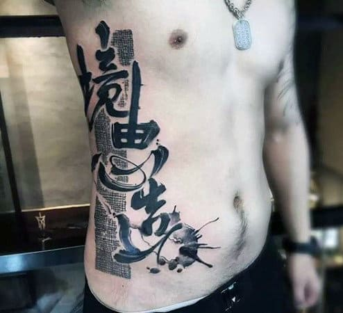 Creative Chinese Words Mens Rib Tattoo