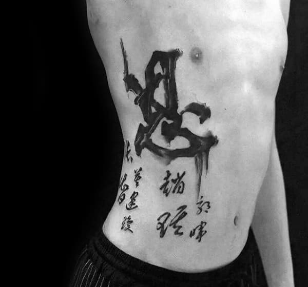 Dripping Paint Chinese Writing Mens Ribs Tattoo