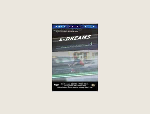 E Dreams Best Business Movies For Guys