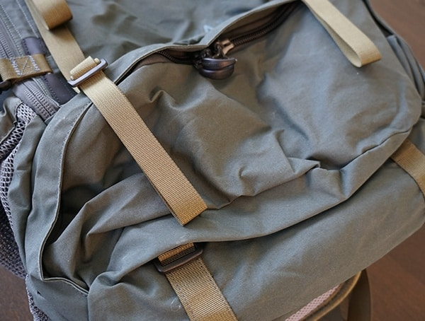 Fjallraven Kajka Backpack Bottom Compartment