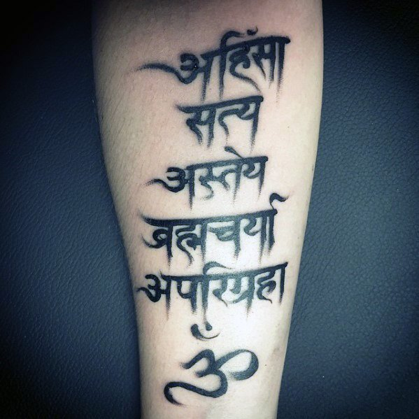 Forearm Paint Brush Stroke Mens Sanskrit Tattoo