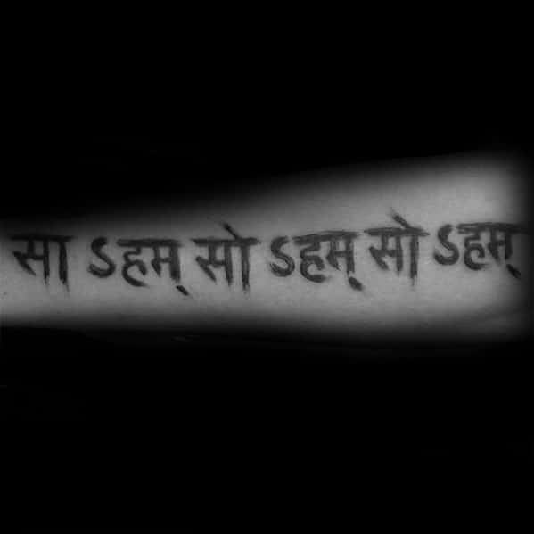 Forearm Sanskrit Mens Tattoo Designs