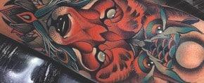 Top 103 Fox Tattoo Ideas [2020 Inspiration Guide]