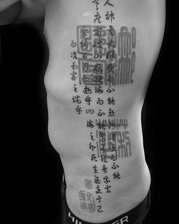 Full Rib Cage Side Mens Chinese Quote Tattoo Designs