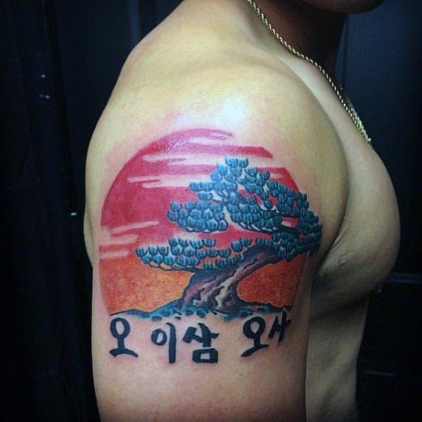 Gentleman With Japanese Red Sun Bonsai Tree Upper Arm Tattoo