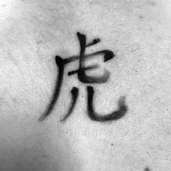 Gentleman With Simple Small Chinese Symbol Tattoo On Chest