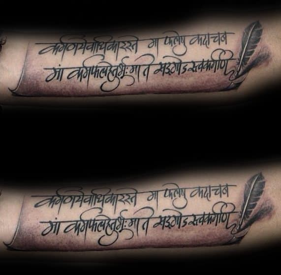Gentlemens 3d Scroll Inner Forearm Sanskrit Tattoo Ideas