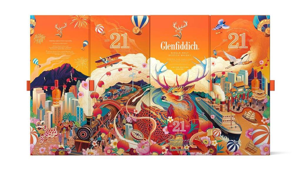 glenfiddich-lunar-new-year-2
