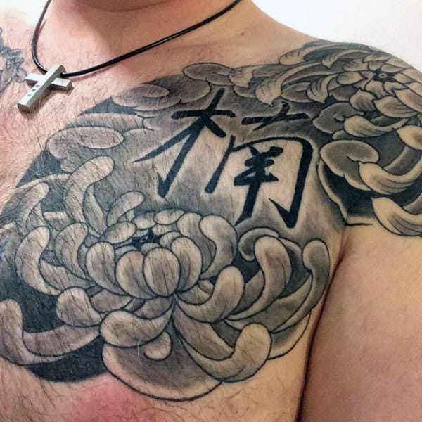 100 Chrysanthemum Tattoo Designs For Men - Flower Ink Ideas