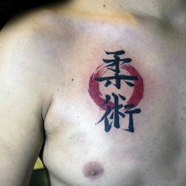Guys Circular Red Lettering Jiu Jitsu Chest Tattoo