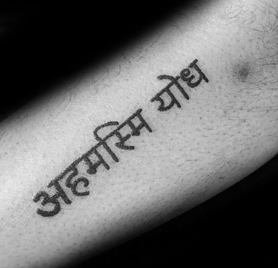 Guys Forearm Simple Sanskrit Tattoos