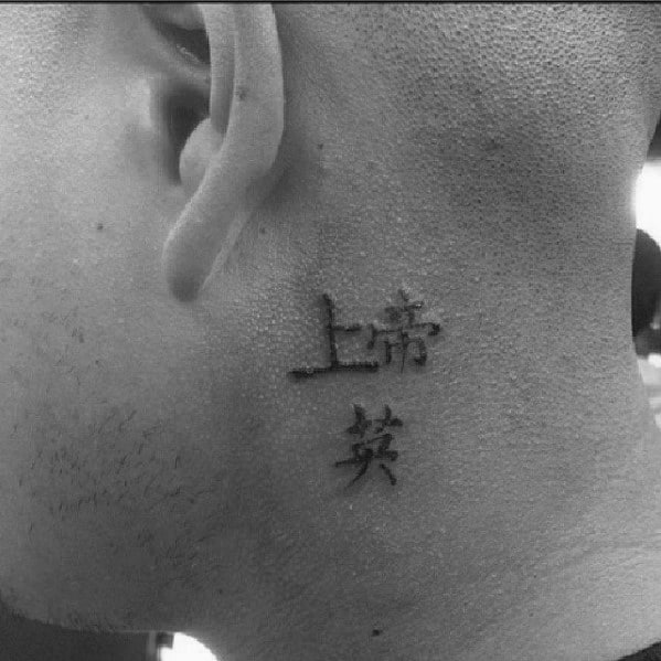 Guys Small Neck Chinese Symbol God And Courage Tattoo Design Idea Inspiration