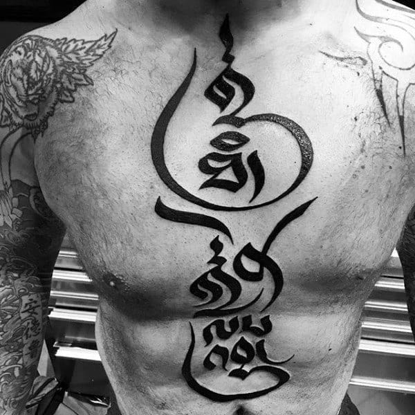 Guys Torso Interesting Black Ethnic Symbol Tattoo