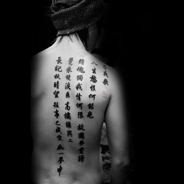 Half Back Chinese Quote Text Mens Tattoos