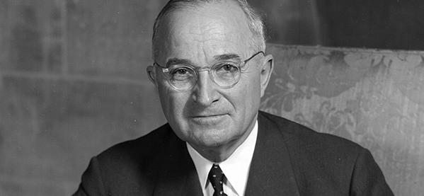 Harry S Truman Famous Failures