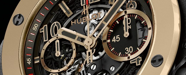 Hublot Big Bang Unico Magic Gold World's First Scratch Resistant Gold Watch