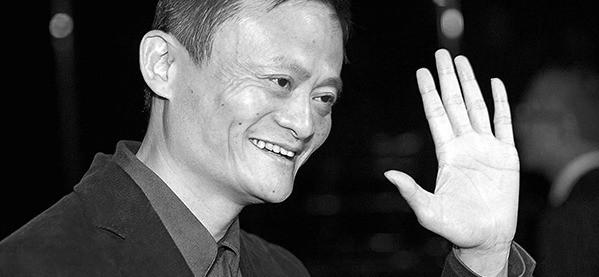 Jack Ma Famous Failures
